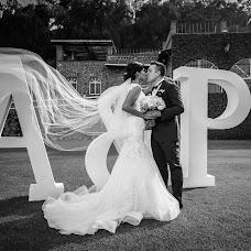 Wedding photographer Gerardo Gutierrez (Gutierrezmendoza). Photo of 02.10.2017