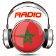 Download radio habibti For PC Windows and Mac