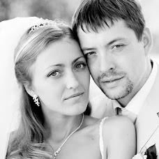 Wedding photographer Vitaliy Ra (Vitalfoto). Photo of 16.01.2013