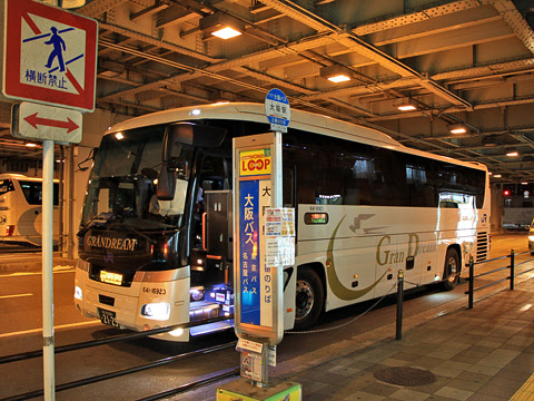 西日本JRバス「グラン昼特急大阪6号」 641-16923 大阪駅高架下到着