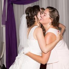 Wedding photographer Kristina Golotrebchuk (Chris). Photo of 03.08.2017