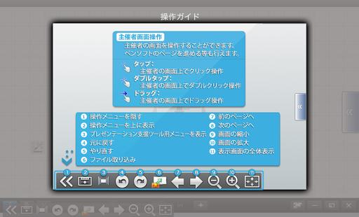 SHARP u30c7u30a3u30b9u30d7u30ecu30a4u30b3u30cdu30afu30c8 2.2.0 Windows u7528 2