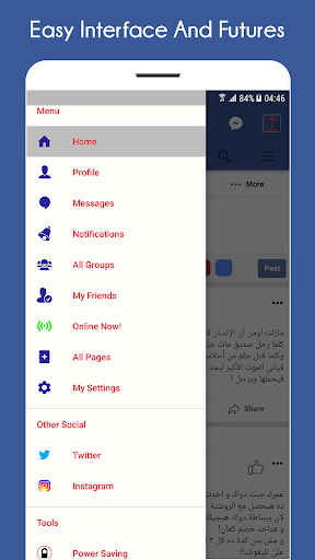Swifter For Facebook - 3 IN 1  screenshots 1