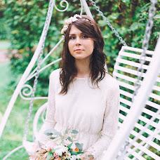 Wedding photographer Anastasiya Korosteleva (nstyonka). Photo of 03.08.2016