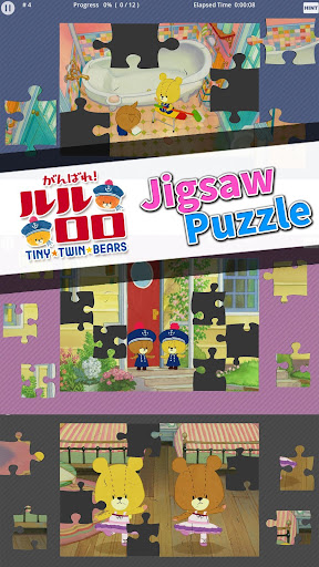 Jigsaw Puzzle - LULU & LOLO 1.0 Windows u7528 1
