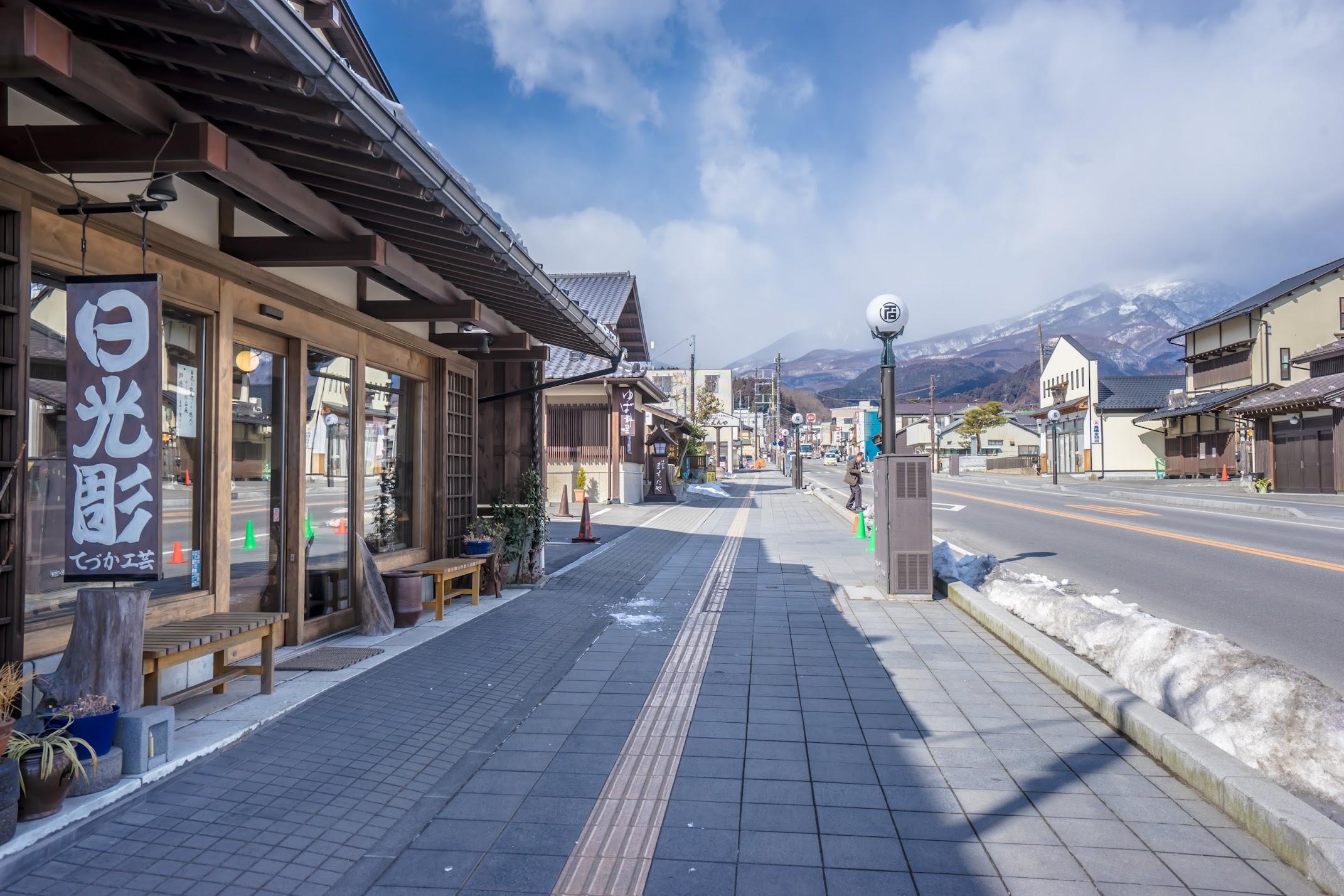 Nikko-kaido Road