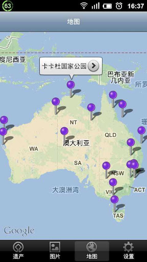 玩免費工具APP 下載世界遺產在澳大利亞 app不用錢 硬是要APP