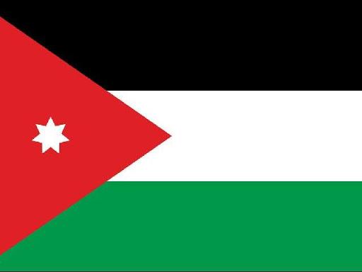 Jordan Independence Wallpapers