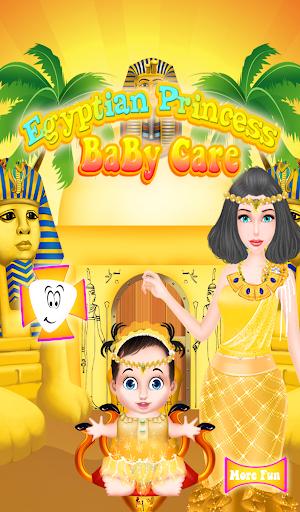 公主婴儿护理游戏