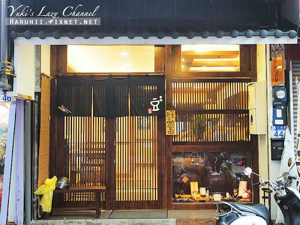 豆和菓子:抹茶布丁、糯米丸子,美味的日式點心專門店