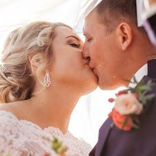 Wedding photographer Aleksandr Egorov (EgorovFamily). Photo of 10.05.2018