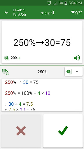 Math Tricks 2.17 screenshots 5