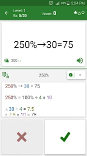 Download Math Tricks for Windows Phone apk screenshot 5