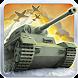 1941白の戦線~ドイツvsソ連~ - Androidアプリ