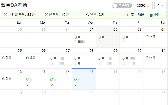 bluetron-oa-work-calendar
