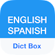 Spanish Dictionary Download for PC Windows 10/8/7