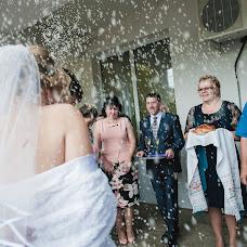 Wedding photographer Elena Shepeleva (ElenSha). Photo of 05.09.2016