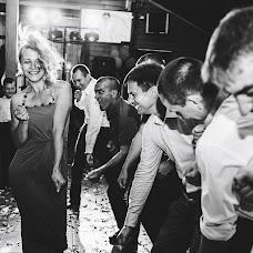 Wedding photographer Artem Dvoreckiy (Dvoretskiy). Photo of 01.04.2018