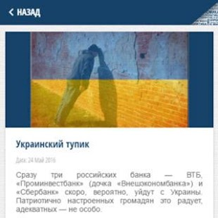 Народные Новости- screenshot thumbnail