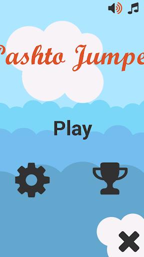 Pashto Jumper