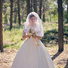 Wedding photographer Aleksey Kazachkov (fotilaru). Photo of 10.09.2018
