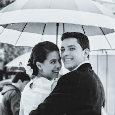 Wedding photographer Carlos Gandolfe (gandolfe). Photo of 04.06.2015