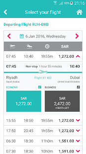 ‫flynas طيران ناس‬‎- screenshot thumbnail