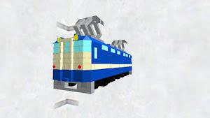 日本国有鉄道EF65系電気機関車