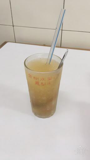 鳳梨冰 真的好喝 酸甜酸甜 🍍🍍🍍 我點小杯的  留胃給其他的美食