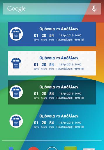 Links News for Apollon FC