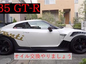 NISSAN GT-R  MY08  プレミアムエディションのカスタム事例画像 ひこさんの2020年10月23日23:53の投稿