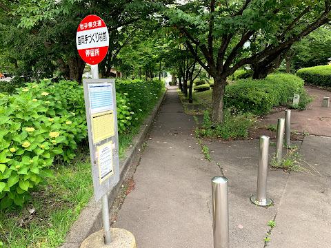 盛岡手づくり村へのアクセス写真1