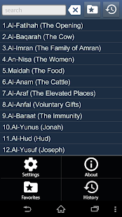 Holy Quran in English free- screenshot thumbnail