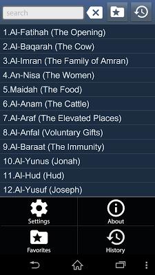 Holy Quran in English free - screenshot