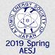 日本原子力学会2019年春の年会(AESJ2019S)