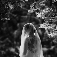 Wedding photographer Kseniya Shavshishvili (WhiteWay). Photo of 26.12.2017