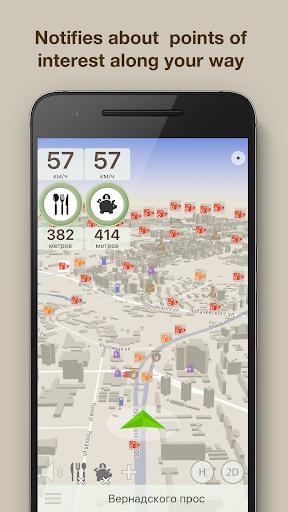 Speed Cameras & HUD, Radar Detector - ContraCam 1.3.2.1-Google screenshots 5