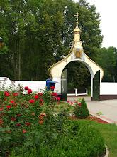 Photo: Monastyr św. Onufrego w Jabłecznej.