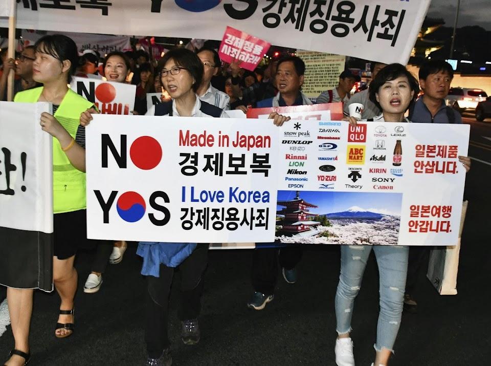 korea japan 2019 mama boycott 1
