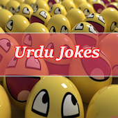Urdu Jokes Collection