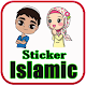Download Islamic Sticker For WhatsApp For PC Windows and Mac