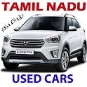 Used Cars in Tamil Nadu icon