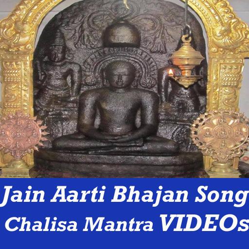 ALL Jain New Bhajan Aarti Sangrah Song VIDEO App