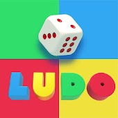 Ludo Gold: 2017(New)