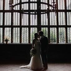 Wedding photographer John Hope (johnhopephotogr). Photo of 27.09.2018