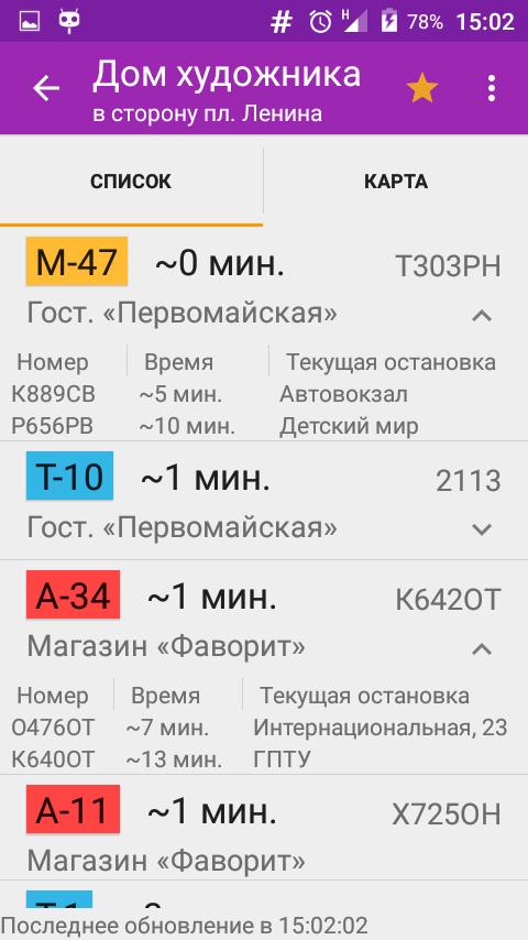 casino in Cheboksary