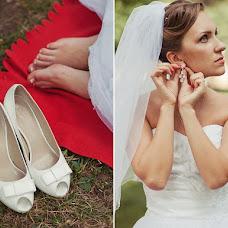 Wedding photographer Svetlana Mekhonoshina (mechonoschina). Photo of 11.09.2013