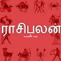Daily Astrology Tamil icon