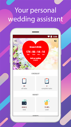 MyWed ❤️ Wedding Planner with Checklist and Budgetのおすすめ画像1