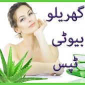 Beauty Tips In Urdu Android APK Download Free By Urdu Diaries